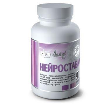 Препараты для укрепления нервной системы названия. Витамины для нервной системы — какие лучше. Профилактика и снятие стресса