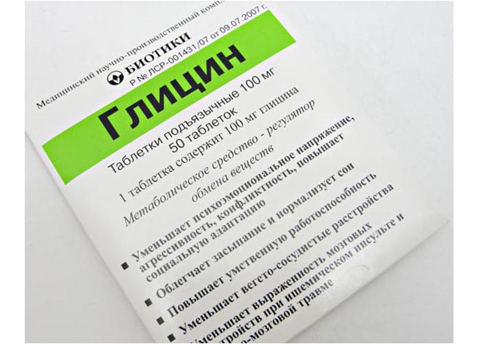 Таблетки от стресса : названия и способы применения