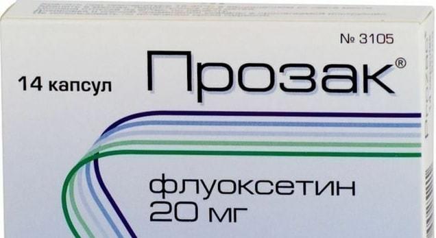 Как вылечить депрессию таблетками